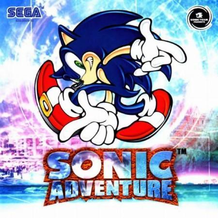 Sonic Adventure Front Cover