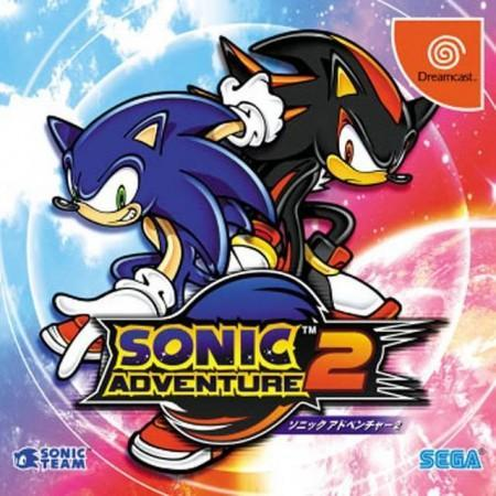 Sonic Adventure 2 front cover